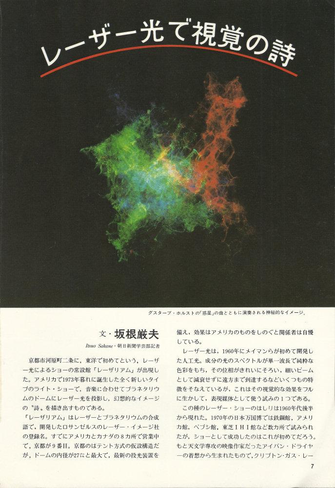 http://tokyosky.to/tokyosky_webmasters_blog/2014/03/02/blogimage/book1.jpg