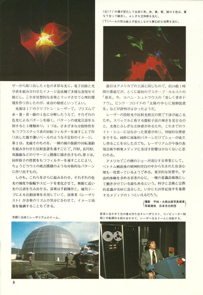 http://tokyosky.to/tokyosky_webmasters_blog/2014/03/02/blogimage/book2.jpg