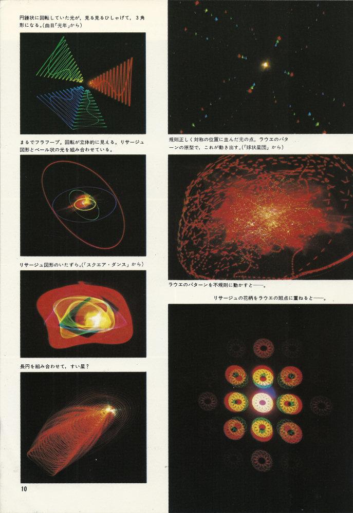 http://tokyosky.to/tokyosky_webmasters_blog/2014/03/02/blogimage/book4.jpg