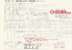 ishimaru_1.jpg