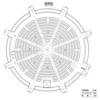 レザリアム 座席図