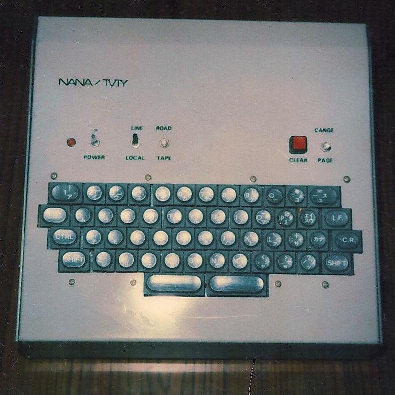 http://tokyosky.to/tokyosky_webmasters_blog/blogimage/niblterminal.jpg