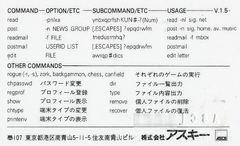 asciicard2.JPG
