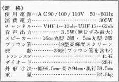 19-CT1001.jpg