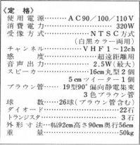 19-CT8500定格.jpg