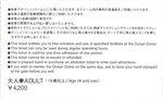 オーシャンドームチケット2.jpg